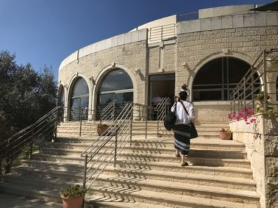 Kehilat HaCarmel, Israel
